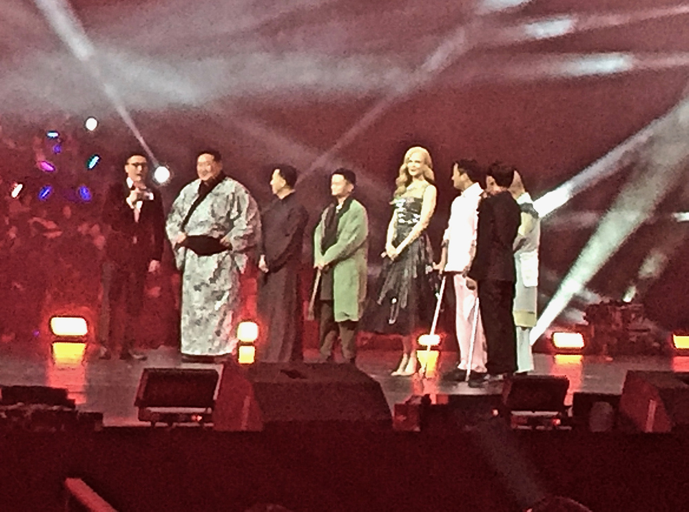 A group on stage at Aliababa's 2017 11.11 Gala including Jack Ma and Nicole Kidman
