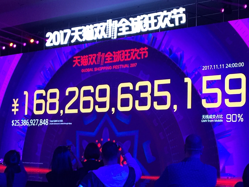 Sales ticker at the end of the night on 11.11 in 2017 showing $25 billion in sales--in 2018, that total increased to $31 billion